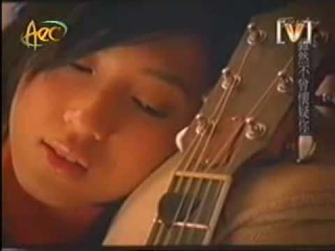 Penny Tai - Bu Xiang