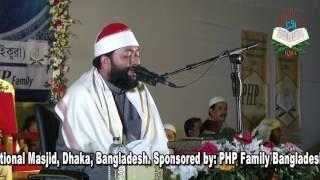 تلاوة رهيبة للشيخ أحمد يوسف الأزهري في المؤتمر الدولي السابع عشر لتلاوة القرآن الكريم بنغلاديش -٢٠١٧