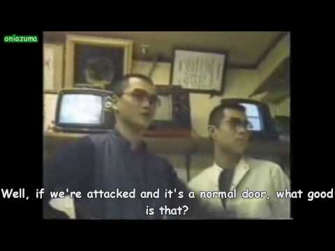 4 - The Yakuza: Documentary