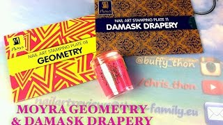 💅Moyra GEOMETRY & DAMASK DRAPERY plates - Review & Swatches💅