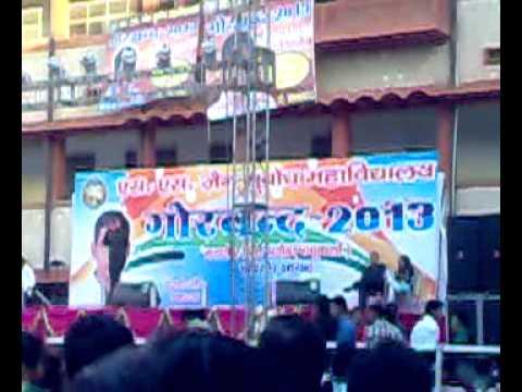 Gorband 2013 s.s. jain subodh college
