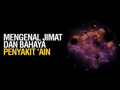 Mengenal Jimat dan Bahaya Penyakit 'Ain - Ustadz Khairullah Anwar Luthfi, Lc
