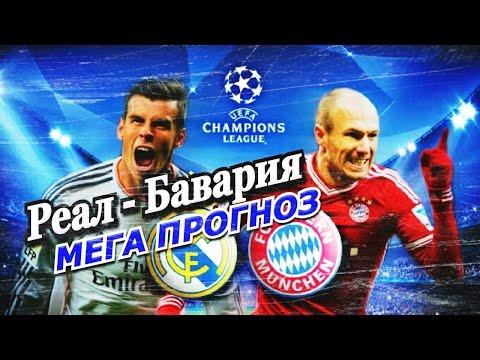 футбол краснодар шальке прогноз kushvsporte