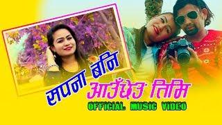 New Nepali Modern Song ||सपना बनि || 2076/2019 Deepak Rana Ft. Sushmita/Krish Gauta