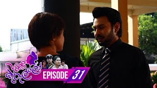 Peni Kurullo | Episode 31 - (2019-08-13) | ITN
