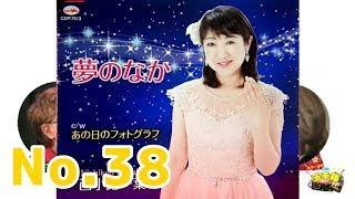 No 38 キラーズの歌の玉手箱 西小路一葉さん 音声版8月25日