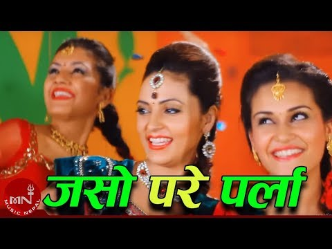 Jaso Pare Parla By Devi Gharti teej 2070 Hd video