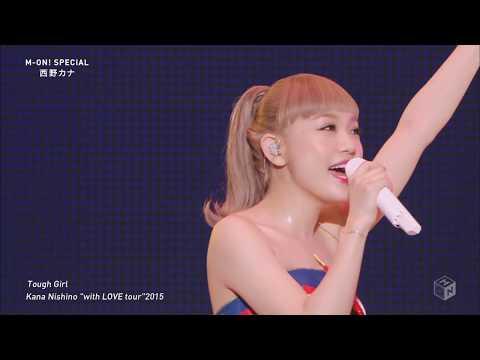 Kana Nishino LIVE PERFORMANCE SPECIAL [October 2017]