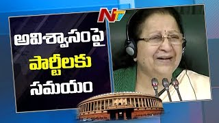 Lok Sabha Speaker Allocates Time For Political Parties for No-Confidence Motion Discussion | NTV
