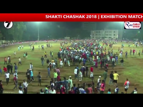 EPIC MATCH | MUMBAI vs RAIGAD | RE-TELECAST | SHAKTI CHASHAK 2017