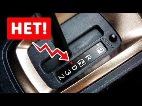 7 Ошибок в Использовании Автоматической Трансмиссии