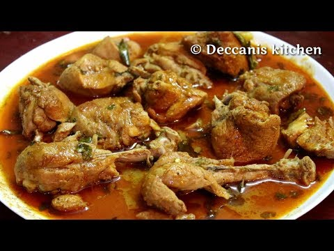 Andhra Style Chicken Curry Recipe