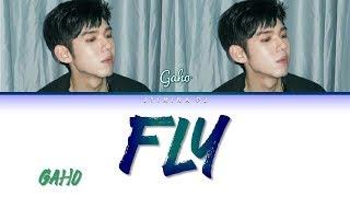Gaho (가호) - 'FLY' Lyrics (Color Coded_Han_Rom_Eng)