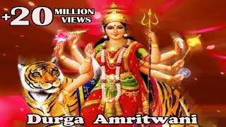 Durga Amritwani - Anuradha Paudwal