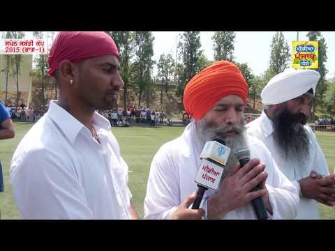Spain Chardi Kla Club 2015 Part-1 (Media Punjab TV)