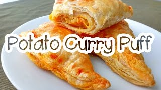 Potato Curry Puff Pastry | Pastri Karipap Kentang