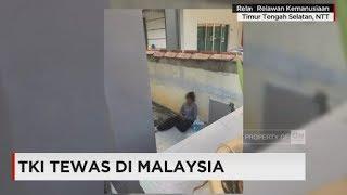 TKI Tewas di Malaysia, Pemerintah Diminta Pulangkan Jenazah