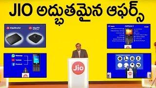 Jio Offers Jio Phone2, whatsapp in jio phone, Jio Broad Band , Jio DTH, Jio Accessories telugu