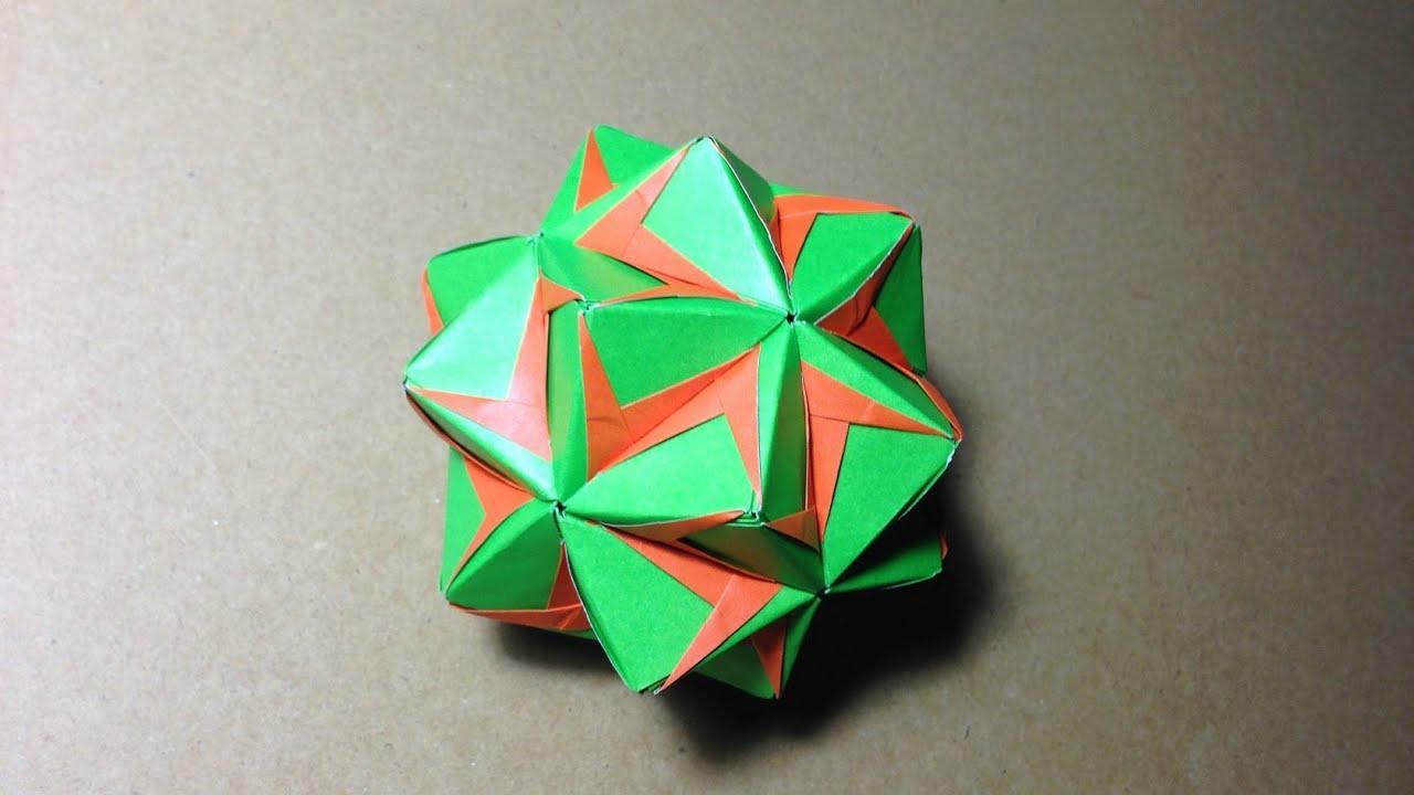 Modular Origami Spike Ball : 折り紙の折り方 箱 : 折り方