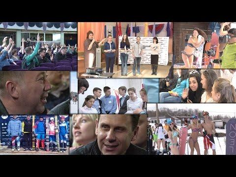 Наши Новости , Байкальск, 28.04.2017