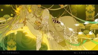 IA&Prima Original - 三木生贄 [民族調曲]