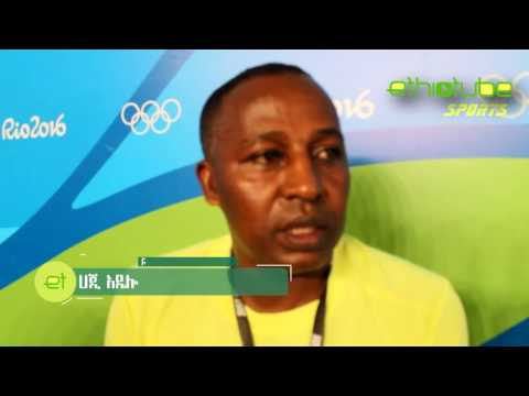 Ethiopia: Rio 2016 - Interview With Marathon Coach Hajii Adelo August 14, 2016
