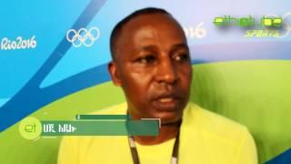 Ethiopia: Rio 2016 - Interview with Marathon Coach Hajii Adelo | August 14, 2016