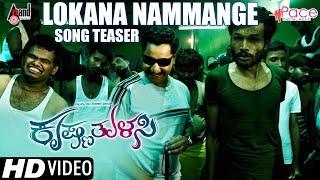 Krishna Tulasi | Lokana Nammange | HD Song Teaser 2018 | Tippu | Sanchari Vijay