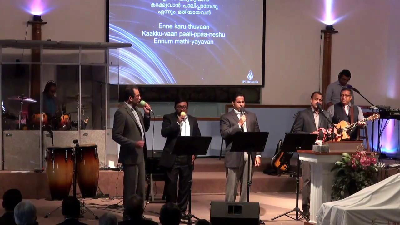 Malayalam Praise & Worship - IPC Orlando Church [3/26/2017]