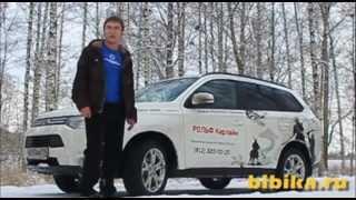 Mitsubishi Outnalder 2012 тест-драйв
