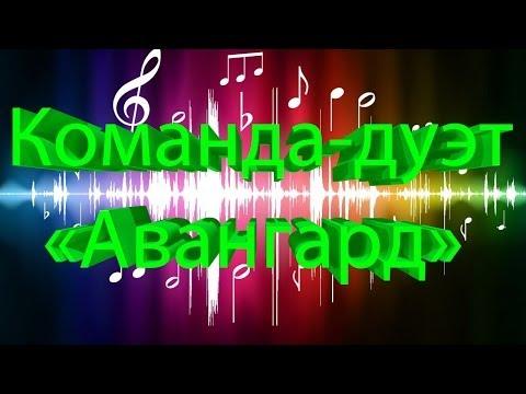 """Игра на """"музыкальных инструментах"""" на юбилее"""