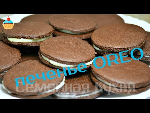 Как приготовить шоколадное печенье - видео