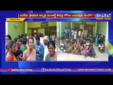 Patient Relatives Protest At Hospital | Nellore | Bharat Today