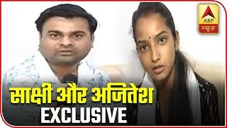 Sansani: Bareilly BJP MLA's Daughter Sakshi And Husband Ajitesh EXCLUSIVE Interview | ABP News
