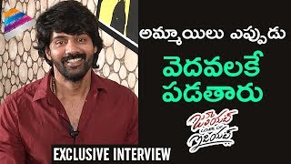 Naveen Chandra Funny Comments about Girls | Juliet Lover of Idiot Movie Interview | Nivetha Thomas