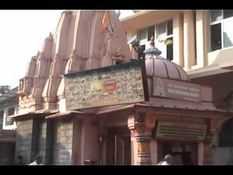 Mahakaleshwar Mandir Ujjain video
