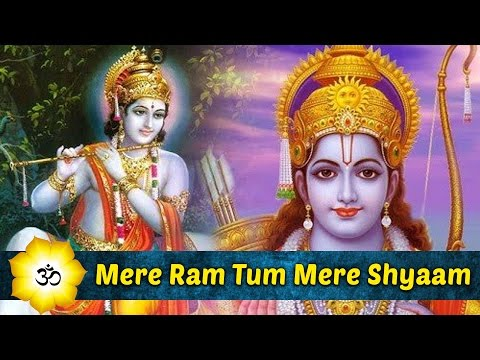 Mere Ram Tum Mere Shyaam Tum By Priyanka Chitriv video