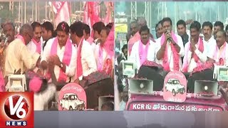 Minister KTR Road Show At Kodangal | TRS Election Campaign Ahead Of Assembly Polls
