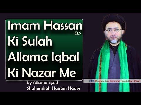 Imam Hassan a.s Ki Sulah Allama Iqbal ki Nazar Me by Allama Syed Shahenshah Hussain