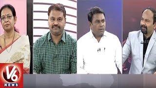 Special Debate On Dharna Chowk Shifting   Good Morning Telangana