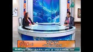 برنامج اسال طبيب ؛ حلقة يوم الجمعه 11اغسطس 2017؛ خشونه الركبة