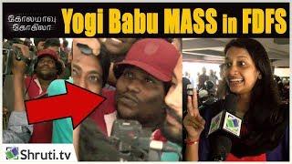 Yogi Babu Mass in Kasi Theatre   Kolamaavu Kokila Review with Public   #Nayanthara