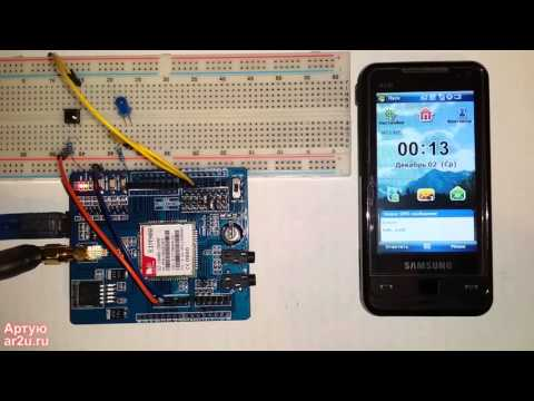 Using ICOMSAT v11 with Arduino UNO R3 element14