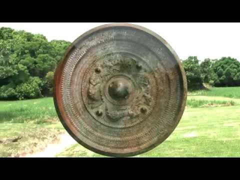 宇佐風土記の丘 三角縁神獣鏡 赤塚古墳 免ヶ平古墳