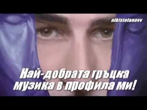 Notis Sfakianakis - Pikrothalasses