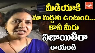 Jeevitha Rajashekar Reaction on Media Vehicles Damage by Pawan Kalyan Fans