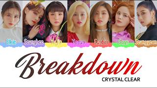 CLC (씨엘씨) Breakdown - Color Coded Lyrics [HAN/ROM/ENG]