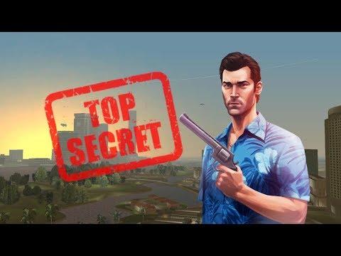 GTA Vice City - Секретные локации