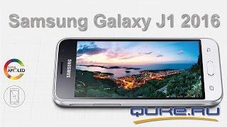 Обзор Samsung Galaxy J1 2016 ◄ Quke.ru ►