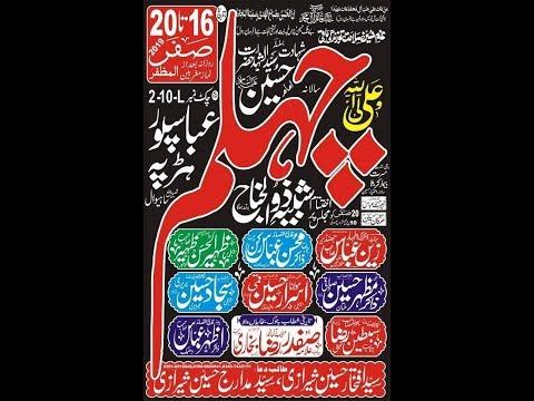 Live Majlis Aza 20 Safar 2019 2 chack Sayedan wala Sahiwal